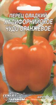 Paprika KALIFORNIEN-WUNDER orange 0,3g